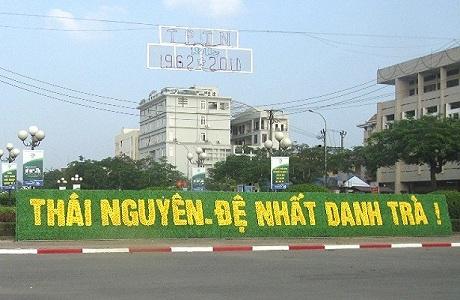 Mua bán xe đạp điện tại Thái Nguyên